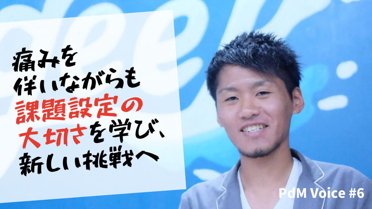Re:Build鈴木さん
